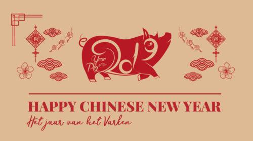 Het Jaar Van Het Varken Chinees Nieuwjaar Chinese Horoscoop 2019 Bloom Web