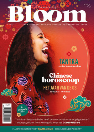 Bloom 2 - 2021 is uit!