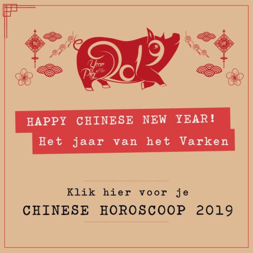 Bloom Chinese Nieuwjaar Jaar Van Het Varken Horoscoop 2019