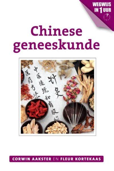Chinese geneeskunde Corwin Aakster Fleur Kortekaas 9789020211832 boek Bloom web