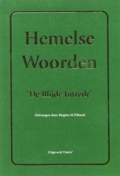 Hemelse Woorden Brigitte Bosch 9789072676153 Boek Inspiratie Bloom Web