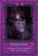 Mystieke Elfen Orakelkaarten Maria Hartjes 9789085082064 Kaart Mystica Elf Bloom Web