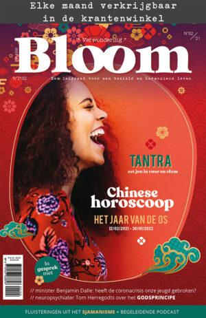 Bloom 2 - 2021