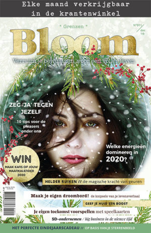 Bloom december 2019