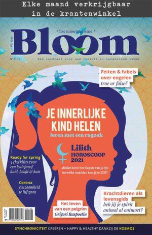 Bloom 3 - 2021