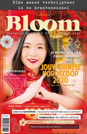 Bloom februari 2020