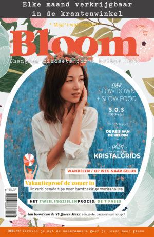 Bloom juni 2019